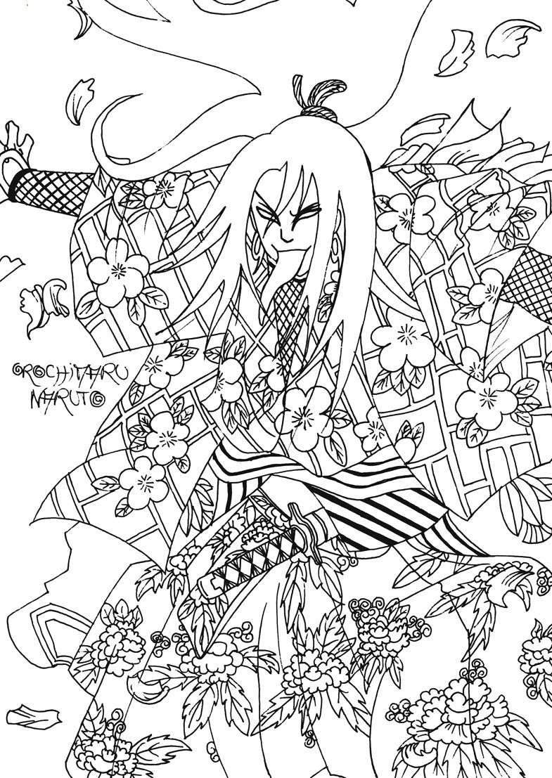 The art of Hizoumie Naruto12