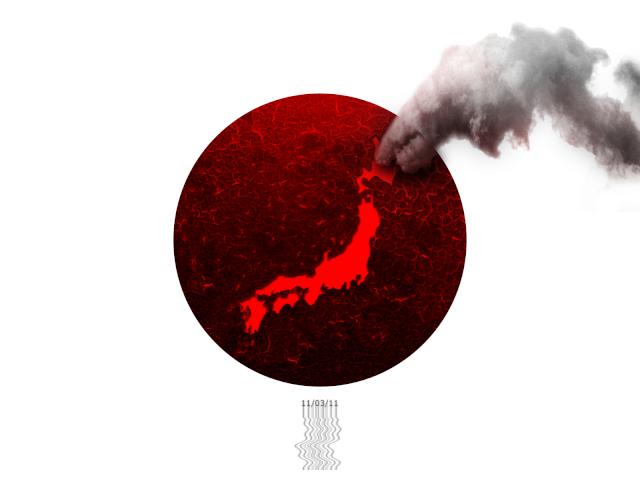 Juste parce il est impossible de ne pas y penser... Japan_10