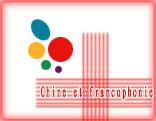 Dimanche 20 mars 2011 : Fête de la francophonie sur internet Franco10
