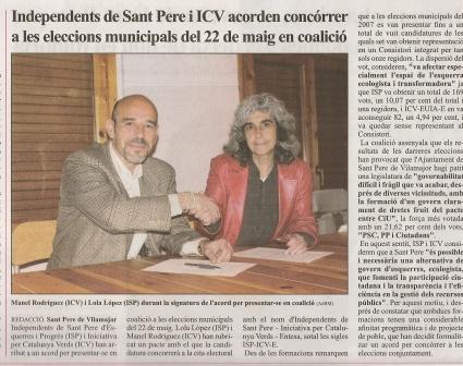 Independent de Sant Pere i ICV acorden concórrer a les eleccions municipals del 22 de maig en coalició Escane12