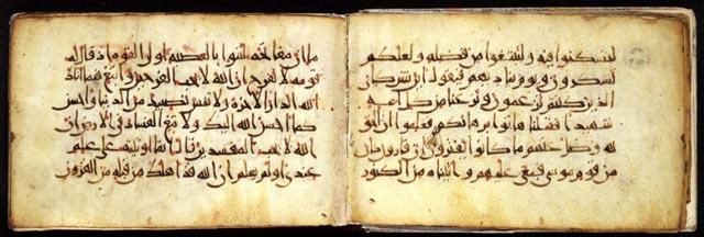 منتـــديات سالمـي للثقـافــــة والتــراث الجزائري