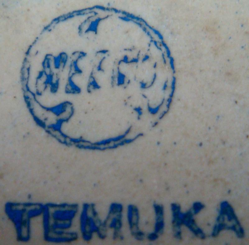 Neeco Temuka Mottled Vase Dsc05021