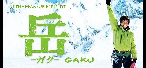 [ Projet J-Film ] Gaku : Minna no Yama Gaku12