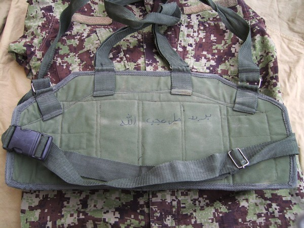 ANA Chest Rig & RPK canvas belt pouch Imag0131