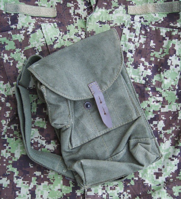 ANA Chest Rig & RPK canvas belt pouch Imag0133