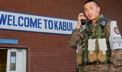 Ecussons des autres forces de la coalition Kaiamn11