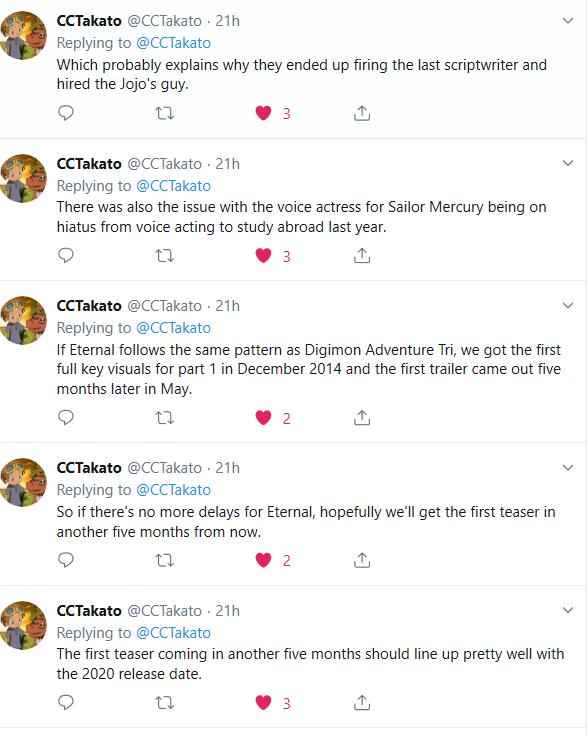 [NEWS] Sailor Moon Eternal Captur11