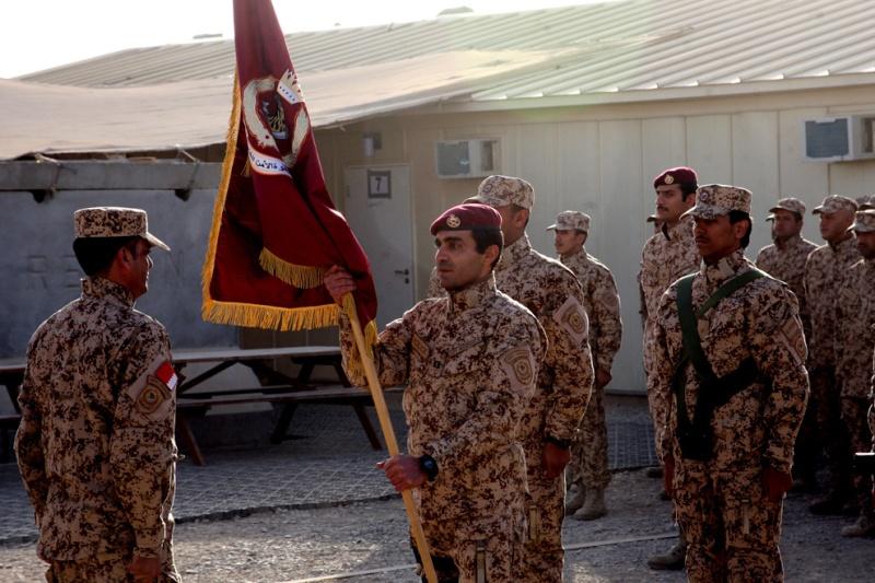 Bahrain 53198810