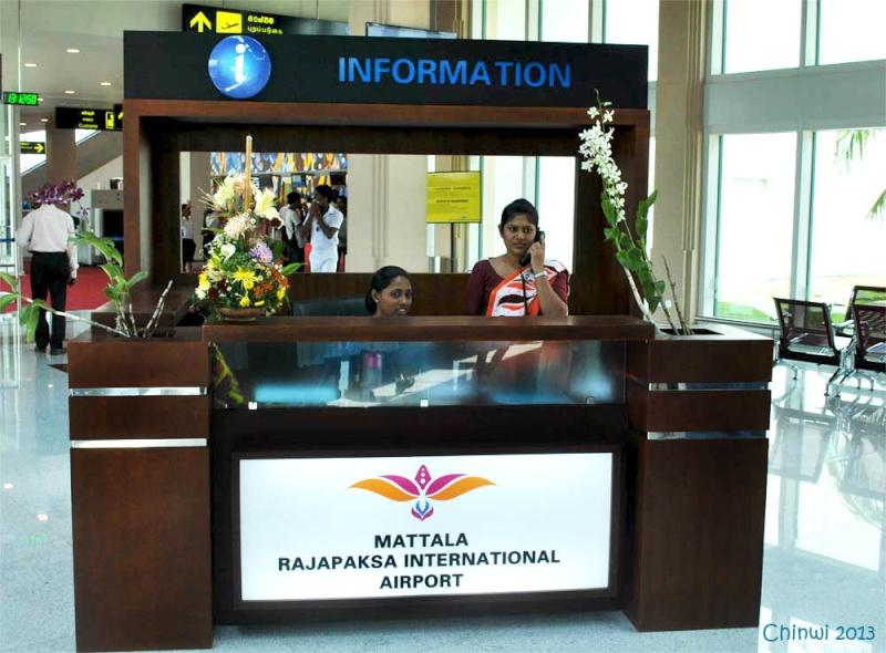 Mattala Airport: A gateway to the future? Mtl110
