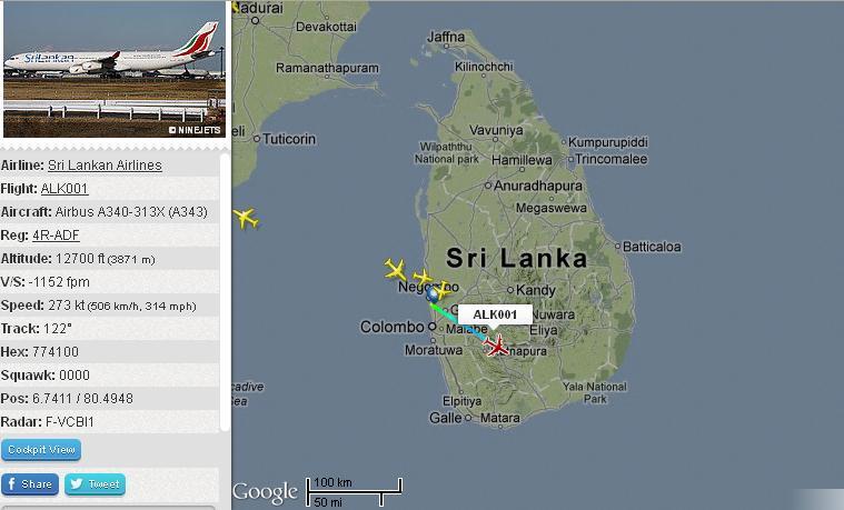 Sri Lanka's 2nd International Airport awarded International Airport Certification Ceremonial Opening Monday Ul001m10