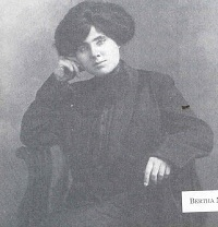 Bertha Moran Bertha10
