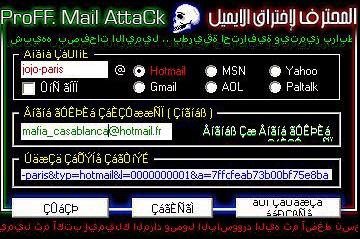 logiciel pirate 57696810