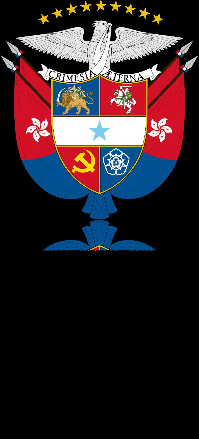 République Crimésienne  Blason10