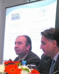 АЕК се ребрендира во Е-агенција Aek-sr10