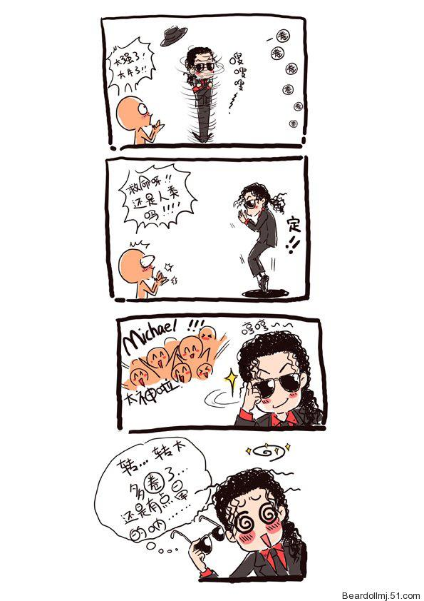 Anime e fumetti - Pagina 3 18988410