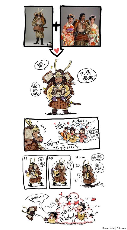 Anime e fumetti - Pagina 4 Samura10