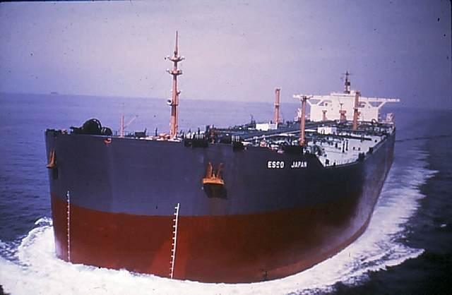 Risque d'explosion d'un pétrolier au large du Yémen 20cc8010