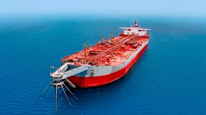 Risque d'explosion d'un pétrolier au large du Yémen 58356810