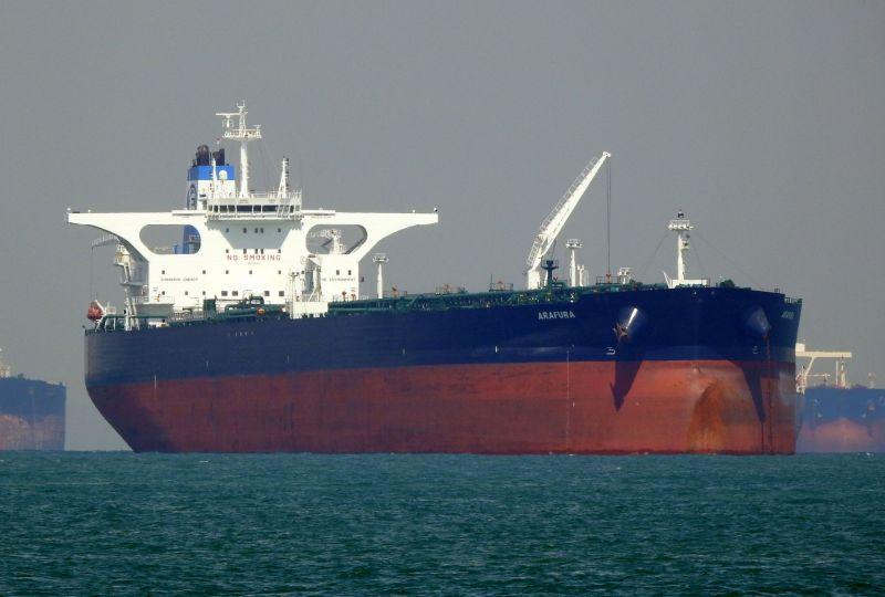 Photos des Navires Belge au 20-05-2020 (A) Arafur10