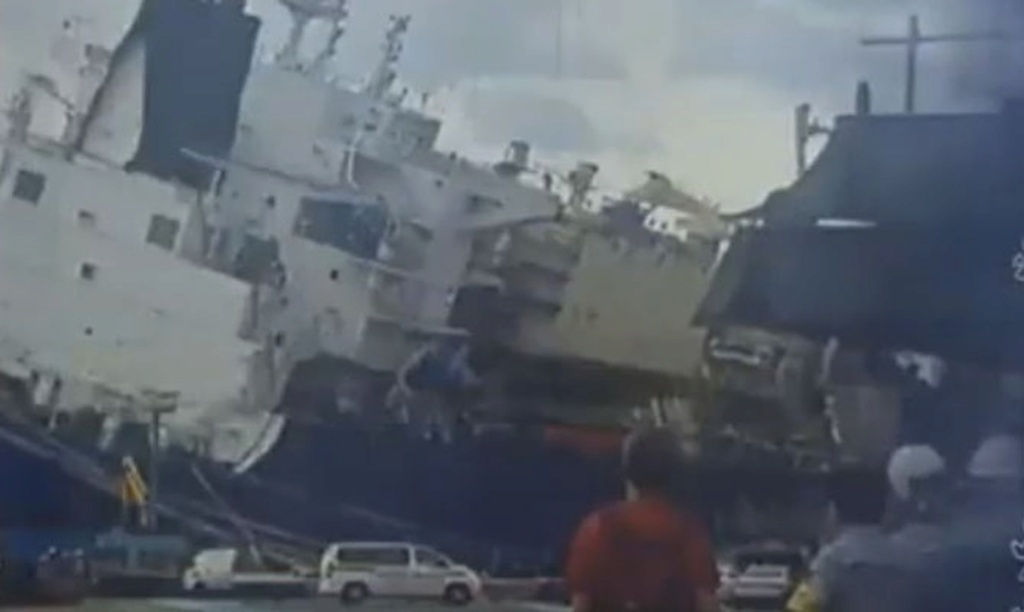 LPG tanker under construction damaged by typhoon Maysak, Kor B3055410