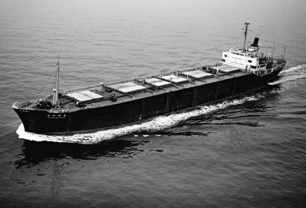 Photos Navires du monde construit entre 1950-1960 (7) Daisho10
