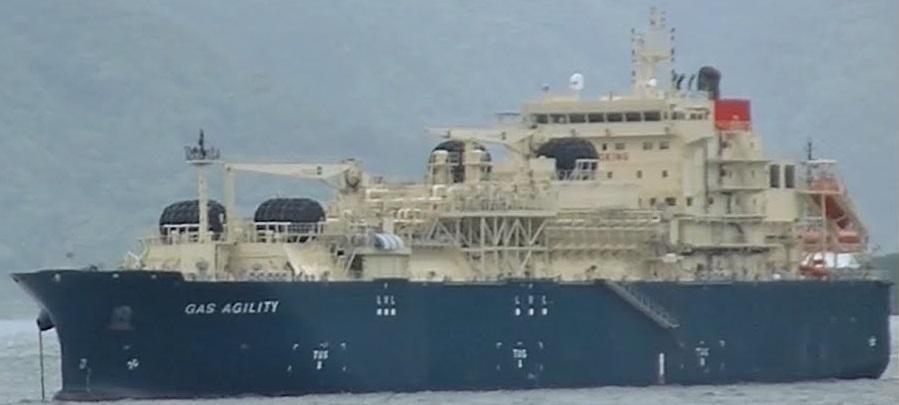 Le plus grand navire de soutage de GNL au monde est nommé à  Dfca8810