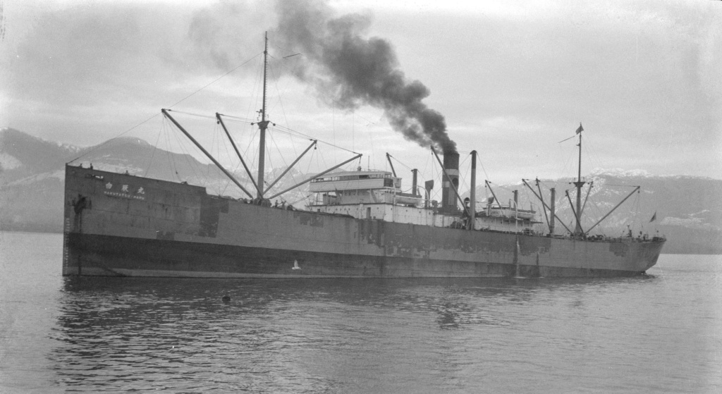 Photos General cargo avant 1940 (Plus 3000gt) 6 Hakuta10