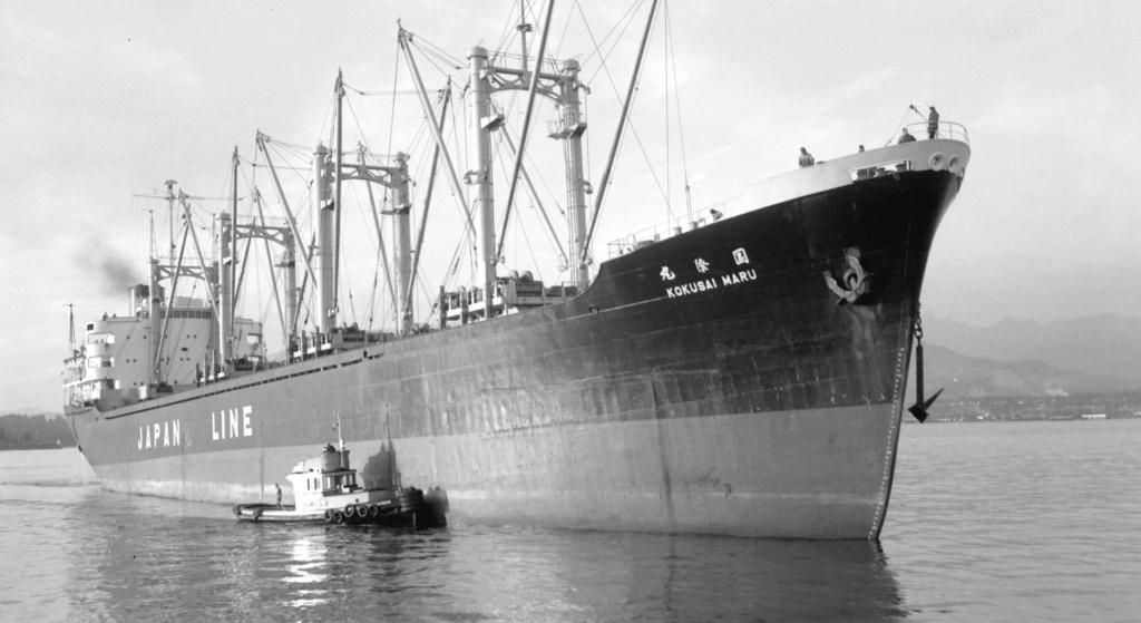 Photos Navires du monde construit entre 1950-1960 (5) Kokusa10