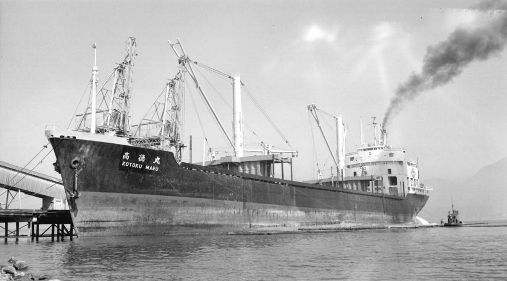 Photos Navires du monde construit entre 1950-1960 (3) Kotoku10