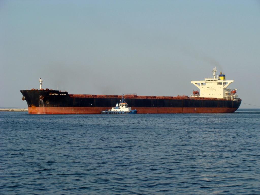 Photos des Navires Belge de la marchande,Fluviale et Pêche 2 Minera21