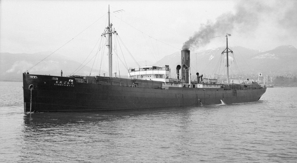 Photos General cargo avant 1940 (Plus 3000gt) 16 Oregon10