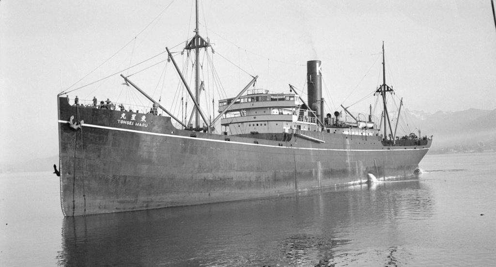 Photos General cargo avant 1940 (Plus 3000gt) 17 Tohsei10