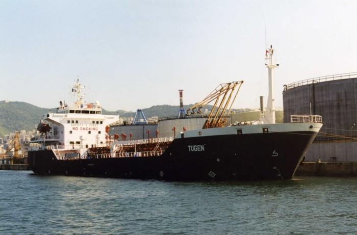 Photos de navires Luxembourgeois Armateur enre Belgique T-Z Tugen_10