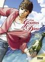 Seinen: Les Gouttes de Dieu [Agi, Tadashi] Goutte35
