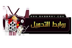 حصريا محمد رزق تحميل و استماع-اغنية اكشن 2013 13394710