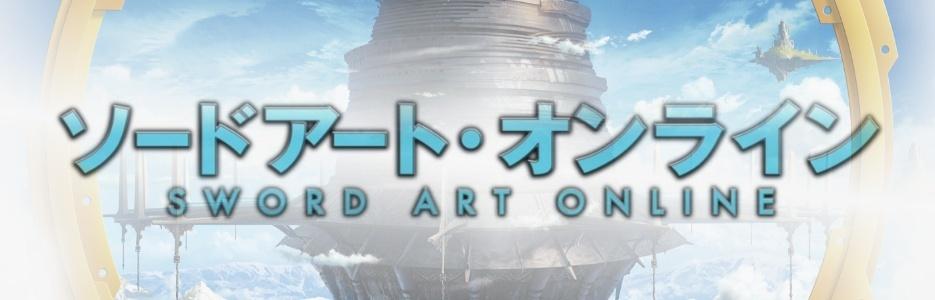 Sword Art Online Rp