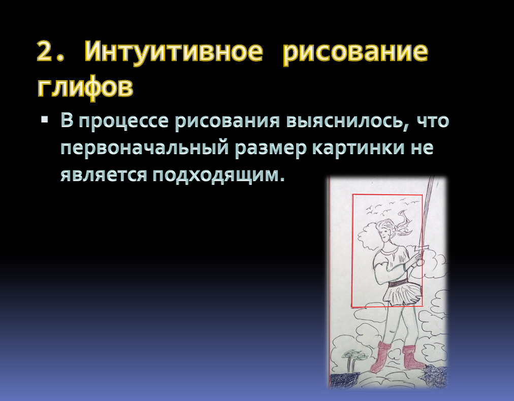 Техника изучения Таро «Рисование». 410
