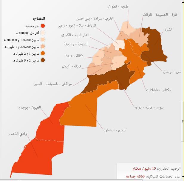 Carte du Maroc , ses frontières et terres collectives Mimoun10