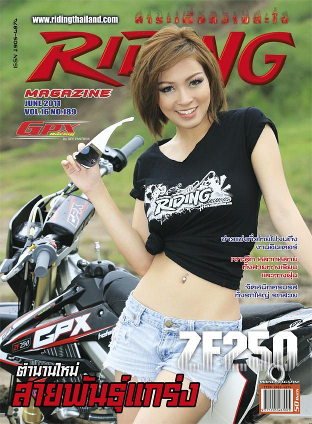 Suzuki RMX et RMZe 250 et 450 - tutto débridage des RMX 450 Page 1 ! - Page 4 Cover110