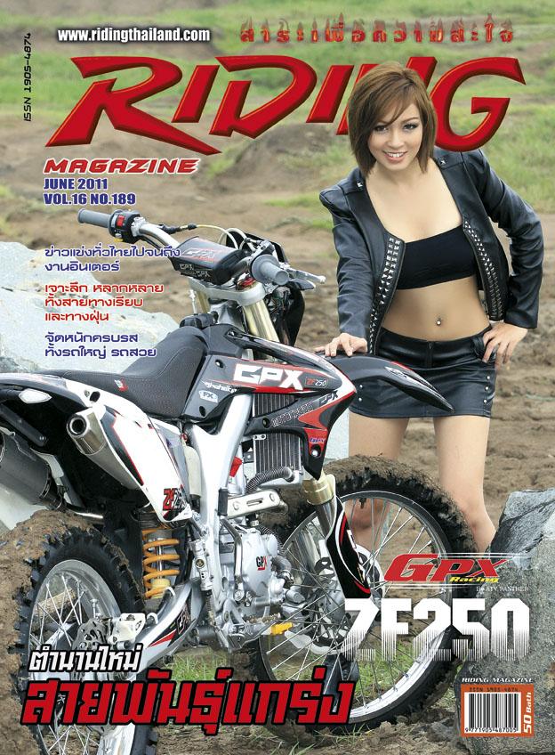 Suzuki RMX et RMZe 250 et 450 - tutto débridage des RMX 450 Page 1 ! - Page 4 Cover111