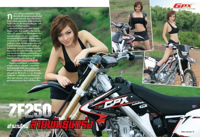 Suzuki RMX et RMZe 250 et 450 - tutto débridage des RMX 450 Page 1 ! - Page 3 Covers10
