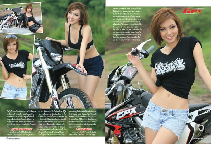 Suzuki RMX et RMZe 250 et 450 - tutto débridage des RMX 450 Page 1 ! - Page 3 Covers11