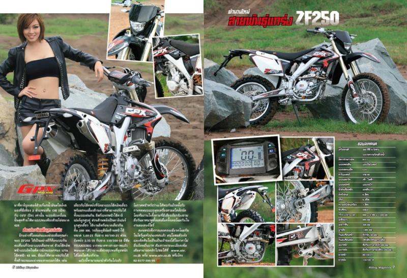 Suzuki RMX et RMZe 250 et 450 - tutto débridage des RMX 450 Page 1 ! - Page 3 Covers12