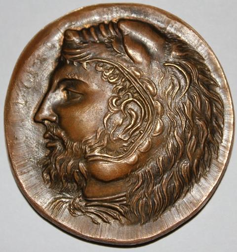 Identification monnaie en bronze Img_7310