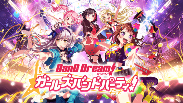 [Mobile] Bang Dream! Girls Band Party 20354_10