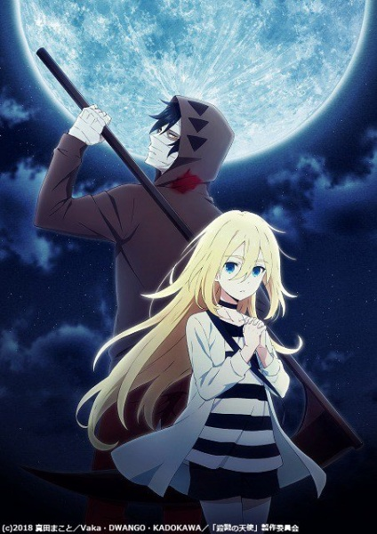 [MANGA/ANIME] Angels of Death 91257l10