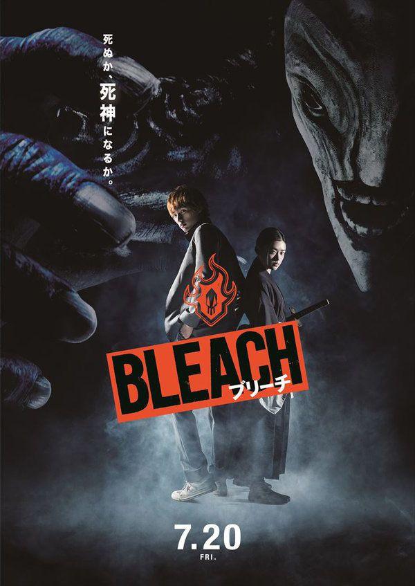 Bleach adapté en film live ! Bleach10