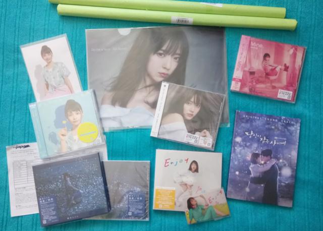 Vos derniers achats musique asiatique Cd-jui10