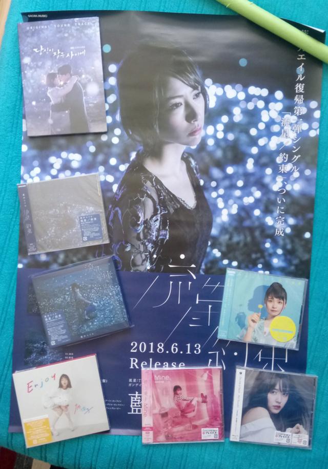Vos derniers achats musique asiatique Cd-jui11