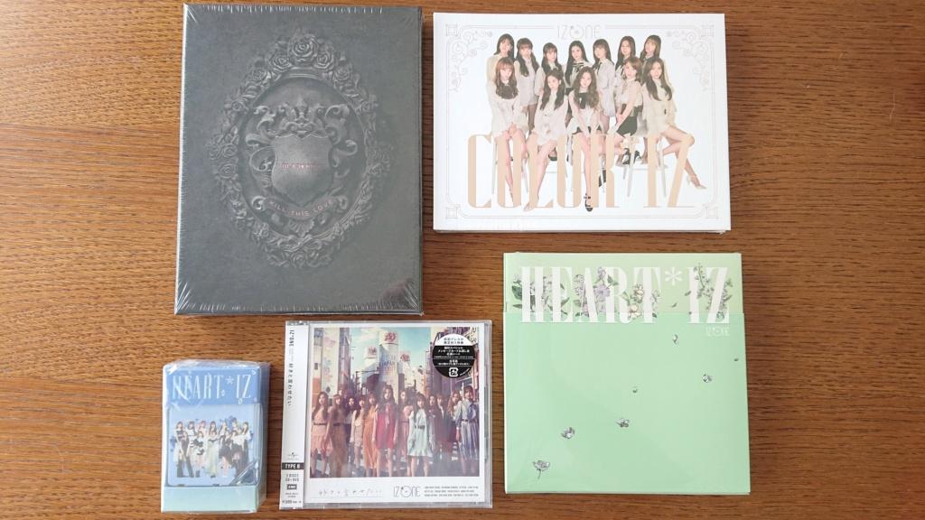 Vos derniers achats musique asiatique Dsc_0012